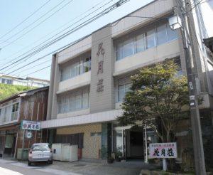 kagetsusou_01