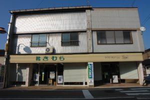 kimura_05