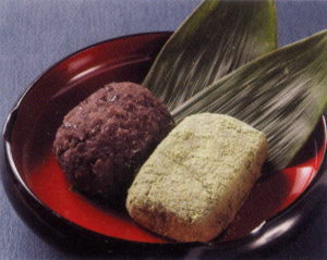 kinoshita1