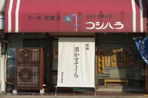 koshihara_05