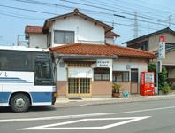 obishi1