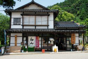 ohagiya_03