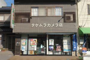 takemura_02